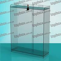 Прозрачный бокс для сбора пожертвований 300x400x100 мм, объем 12 л.