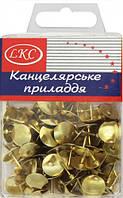 Кнопки канцелярские цветные 100 шт в упаковке