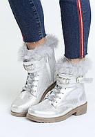 Женская Обувь Серебряные Ботинки