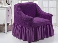 АКЦИЯ!!!Чехол для кресла фиолетовый Турция