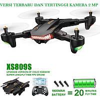 Квадрокоптер VISUO XS809S Shark wi-fi камера 2 MP + Супер батарея!, фото 1
