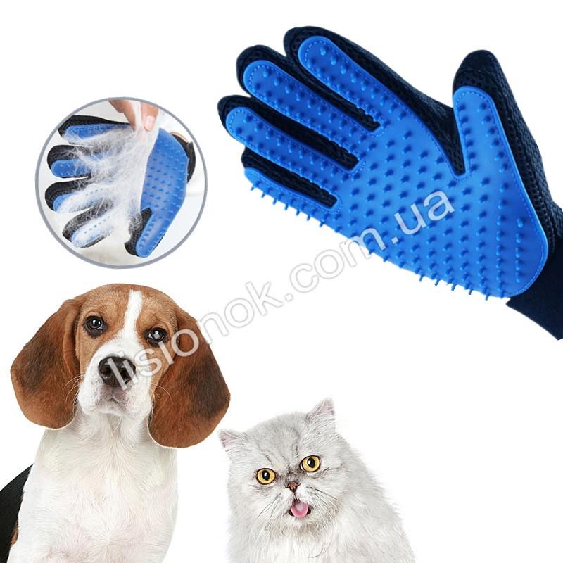 Перчатка True Touch, волшебная щетка для вычесывания шерсти домашних питомцев