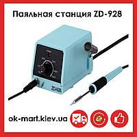 Микро паяльная станция ZD-928 8W 450C с регулятором температуры