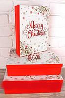 Новогодняя подарочная коробка с 3D аппликацией и глиттером РАЗМЕР XL