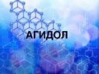 Агидол-1 тех марка А