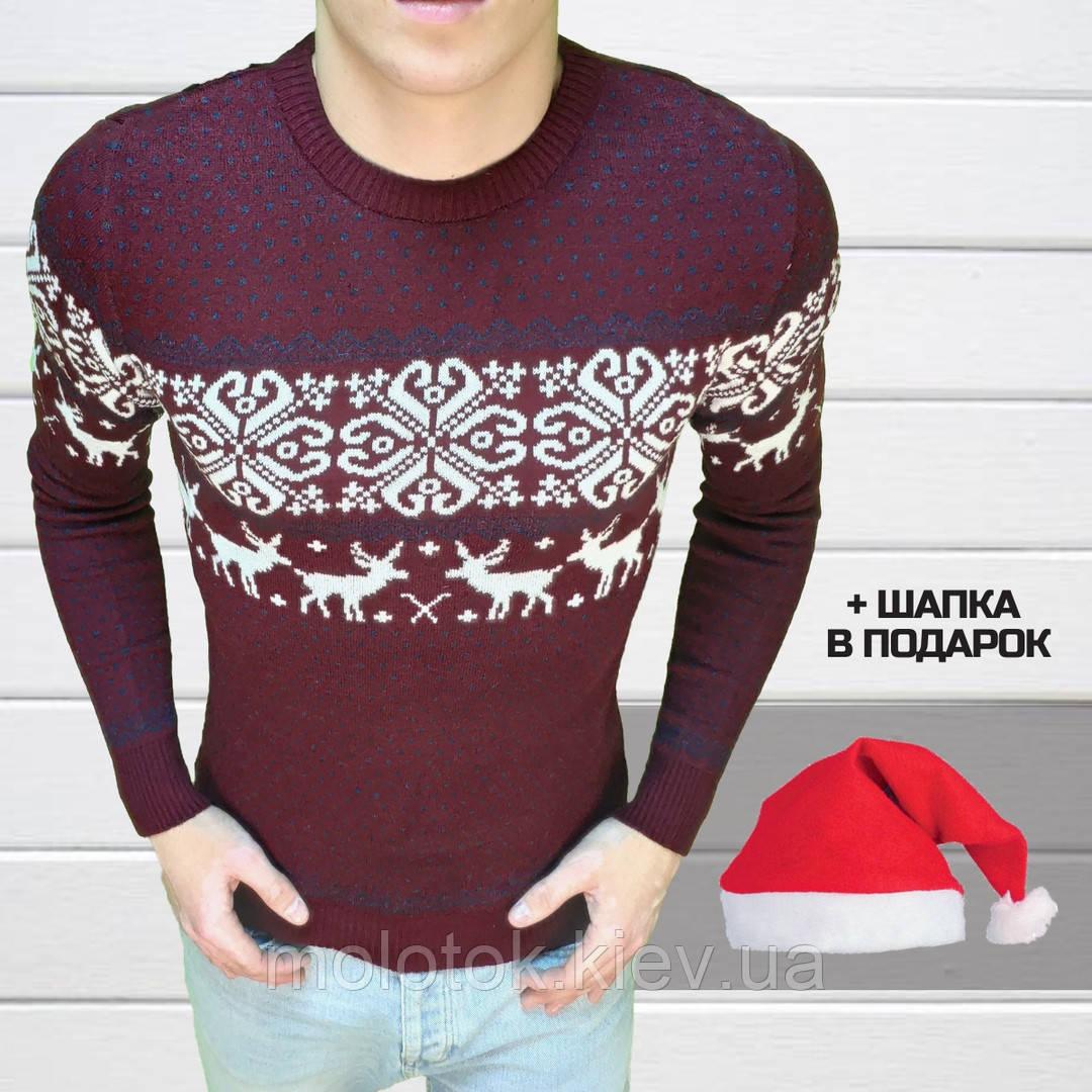 665a6e7bef90 Мужской зимний свитер с оленями теплый бордовый унисекс XL: продажа ...
