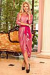 Женское платье с напылением и поясом (3 цвета), фото 2