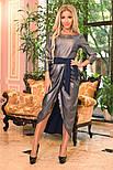 Женское платье с напылением и поясом (3 цвета), фото 5