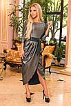 Женское платье с напылением и поясом (3 цвета), фото 8