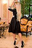 Женское платье с юбкой-солнце миди (3 цвета), фото 2