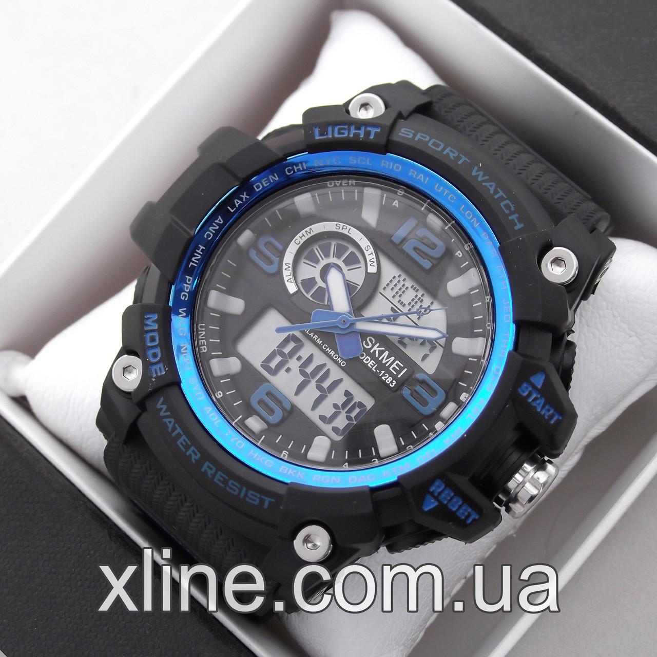 Чоловічі наручні годинники Skmei 1283 на каучуковому ремінці