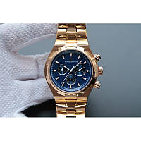 Vacheron Constantin Overseas Yellow Gold-Blue