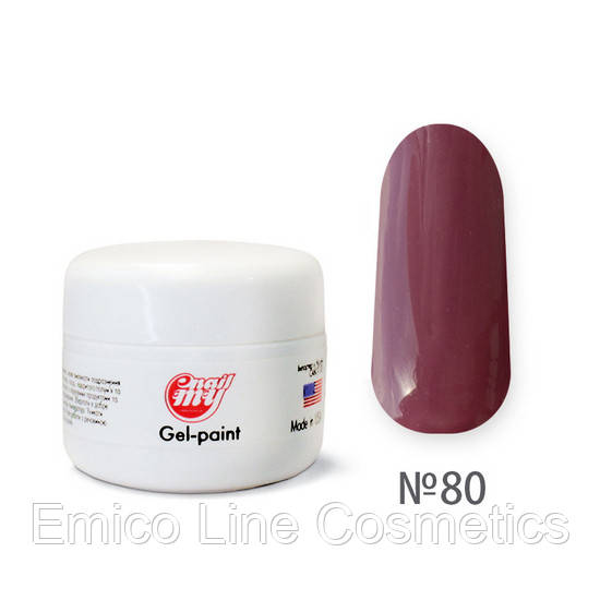 Гель-краска без липкого слоя My Nail, 5 грамм. №80, (темный бордово-розовый)