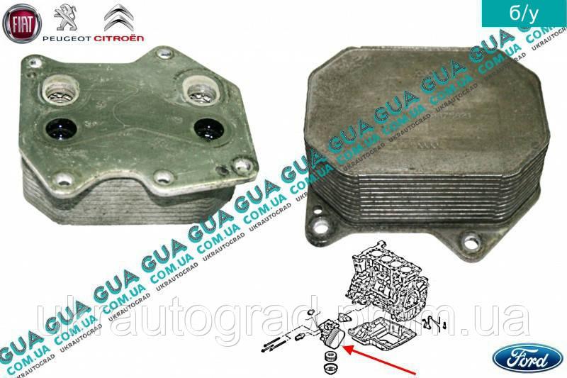 Теплообменник ситроен джампер цена Пластины теплообменника Alfa Laval TS50-MFG Северск