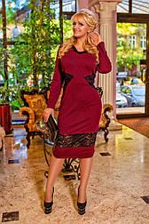 Женское платье со вставками гипюра (3 цвета)
