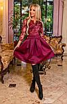 Женское платье кружево и неопреновая плотная юбка солнце (3 цвета), фото 4
