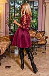 Женское платье кружево и неопреновая плотная юбка солнце (3 цвета), фото 5