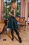 Женское платье кружево и неопреновая плотная юбка солнце (3 цвета), фото 3