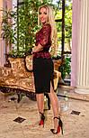 Женский костюм баская гипюровая и юбка-карандаш (3 цвета), фото 2