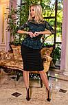 Женский костюм баская гипюровая и юбка-карандаш (3 цвета), фото 4