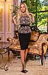 Женский костюм баская гипюровая и юбка-карандаш (3 цвета), фото 3