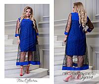 Красивое платье больших размеров Эби