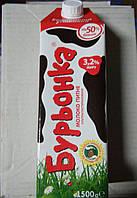 Молоко Бурьонка 3.2% 1,5л.