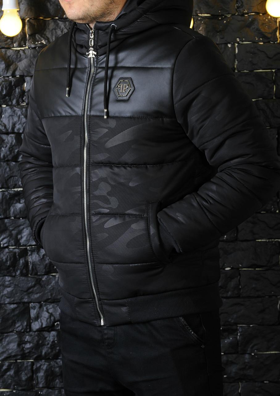 Мужская зимняя куртка Philipp Plein оптом