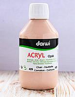 Акриловая телесная краска Darwi Paint 250мл для кукол,миниатюры (работает и как грунт)