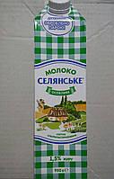 Молоко Селянське Особливе 1,5% 0,95л