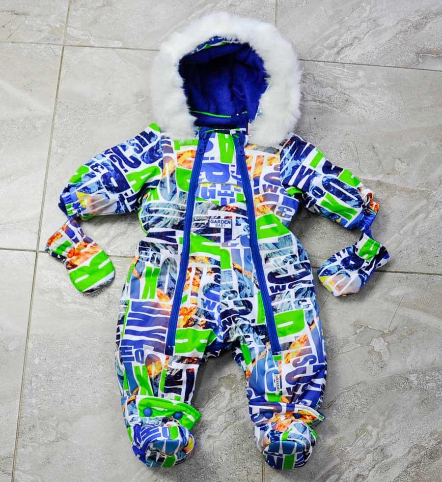 Зимний комбинезон-трансформер для мальчика,Garden Baby
