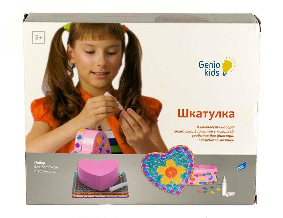 Набор для детского творчества Шкатулка, Genio Kids