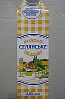 Молоко Селянське Особливе 6% 0,95л