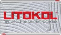 Litokol. Продукция Литокол.