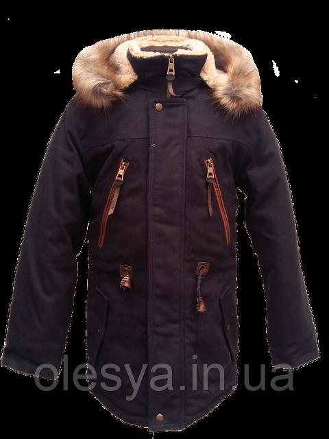 Куртка парка зимняя для мальчиков  Размеры 34- 38