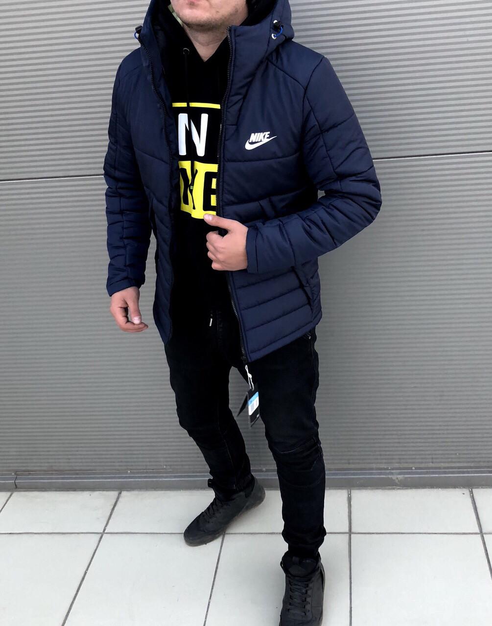 Мужская зимняя куртка Nike оптом