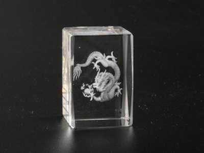 Лазерная голограмма в хрустале Голограмма хрустальная.Дракон с Жемчужиной 4.5 x 3.0 x 3.0 см