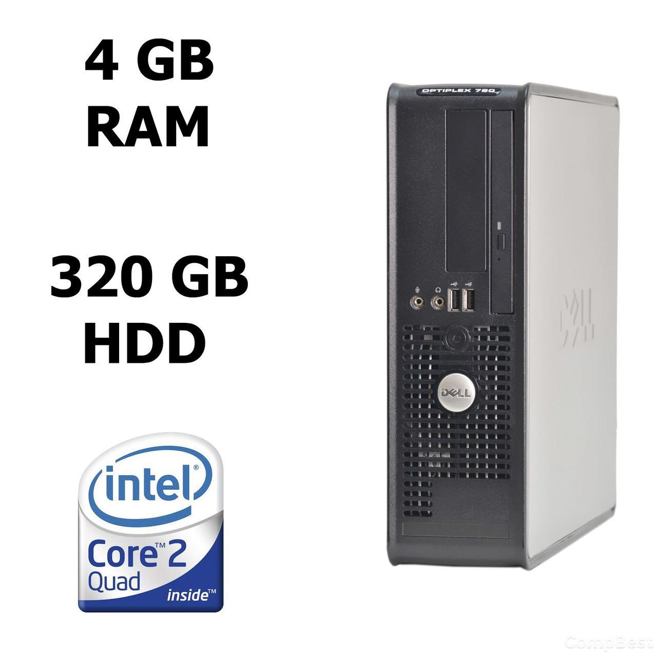 Dell Optiplex 780 SFF / Intel® Core™2 Quad Q8400 (4 ядра по 2.66 GHz) / 4 GB DDR3 / 320 GB HDD