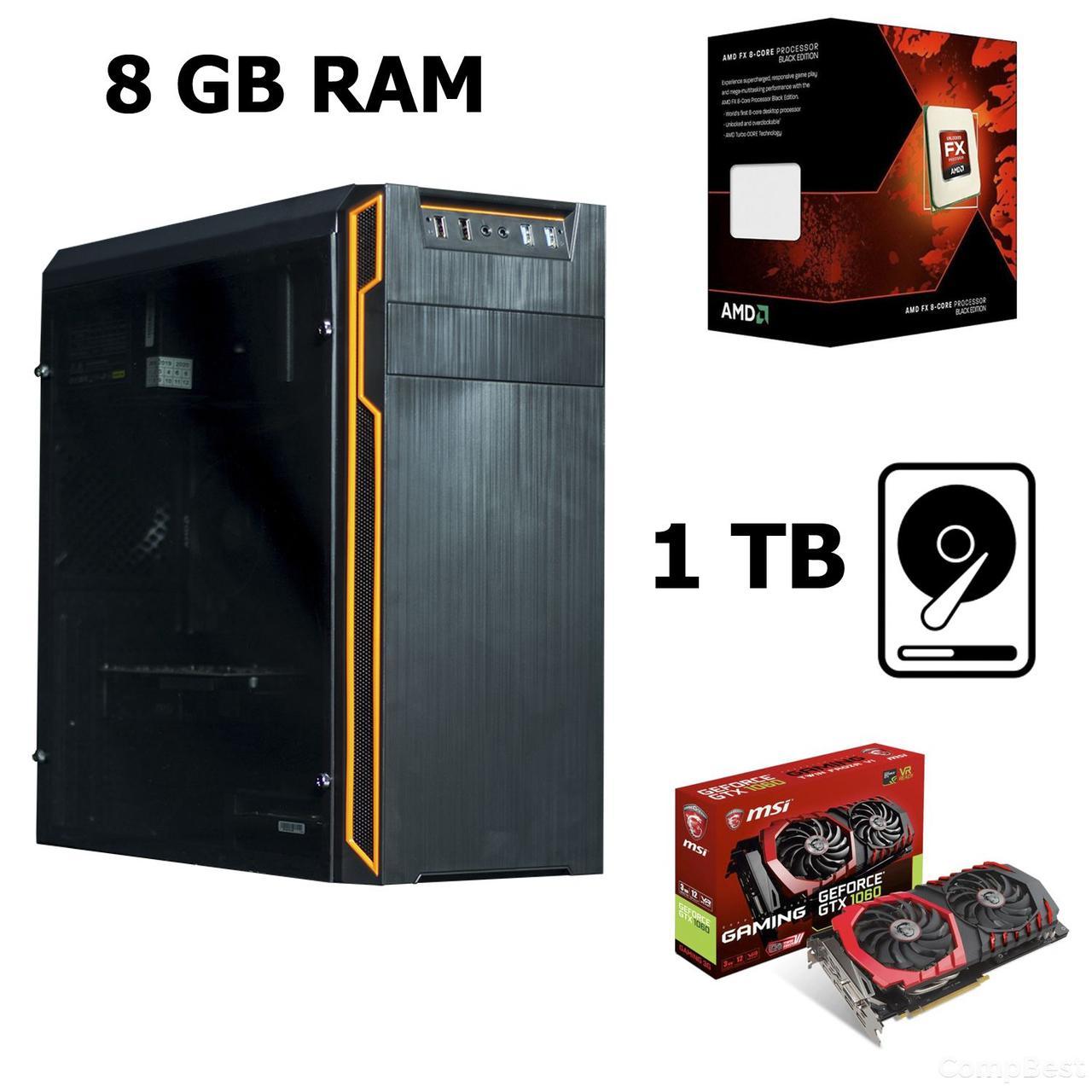 Frontier HAN SOLO orange MT / AMD FX-6300 (6 ядер по 3.5 - 3.8 GHz) / 8 GB DDR3 / 1 TB HDD / nVidia Geforce GTX 1060 (3GB 192-bit GDDR5) / 500W