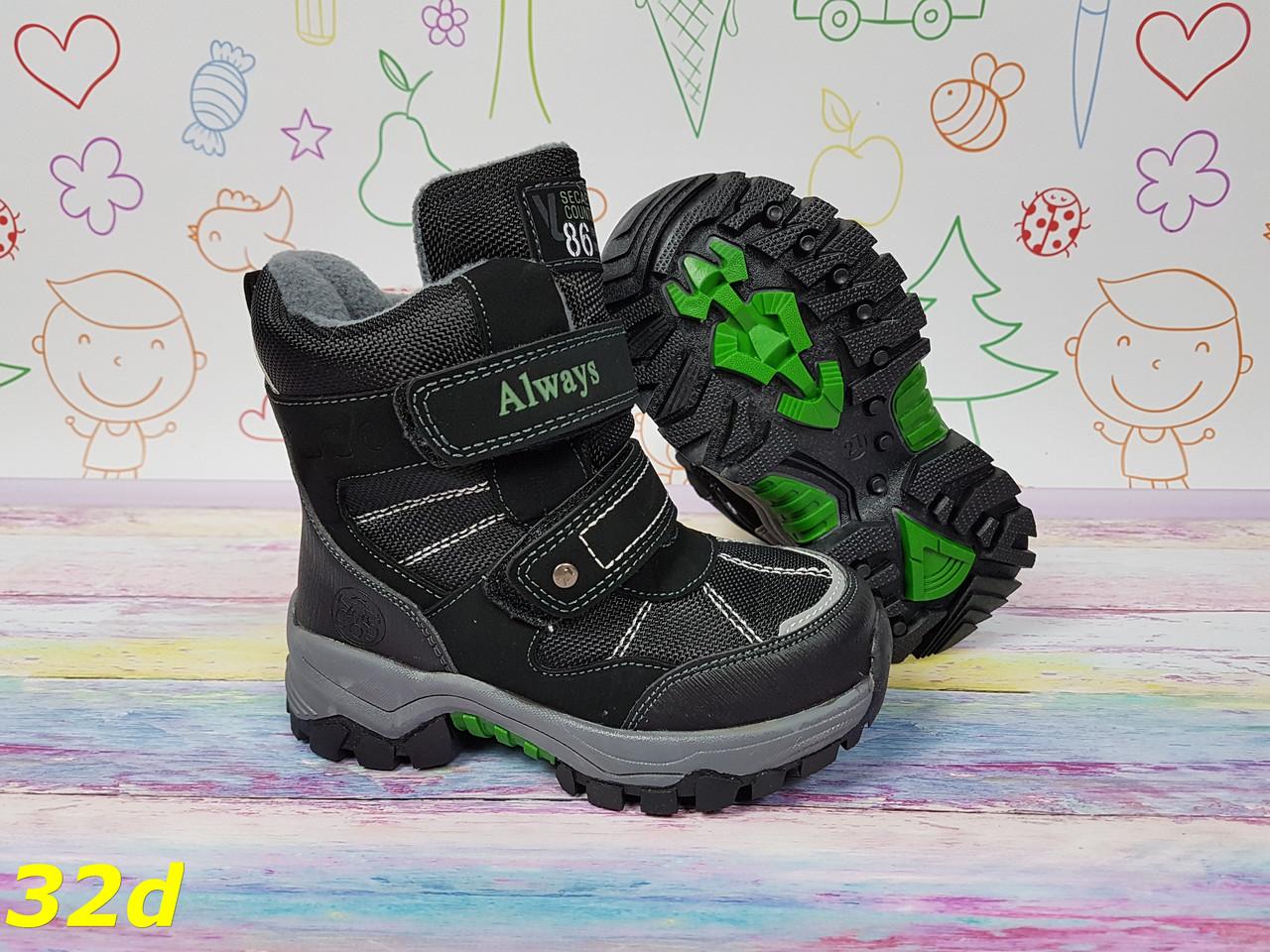 Детские ботинки зимние сноубутсы черные
