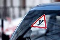 Справка для водителя срочно Киев
