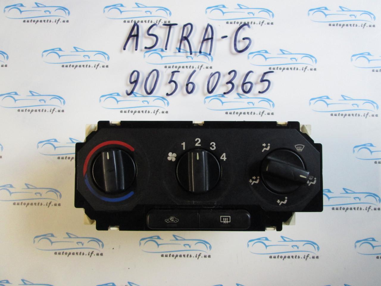 Блок управления печкой опель Астра G, opel Astra G 90560365 без конд.