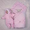 Зимний набор Мария+BB (розовый)