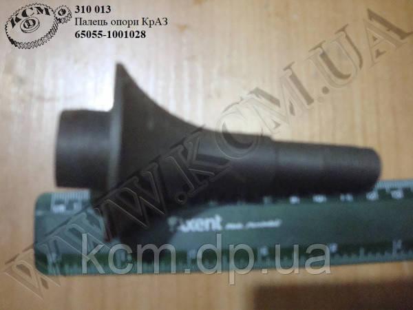 Палець опори 65055-1001028 КрАЗ