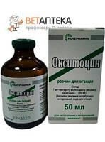 Окситоцин 10 ОД мл 50 мл Biowet Pulawy стимулятор сокращения матки