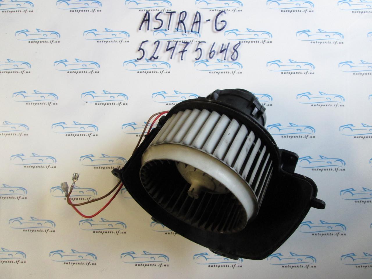 Вентилятор пічки опель Астра H, opel Astra H 52421335 DELPH