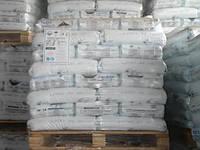Сода каустическая, каустик гранула  от мешкка 25кг с доставкой по Украине