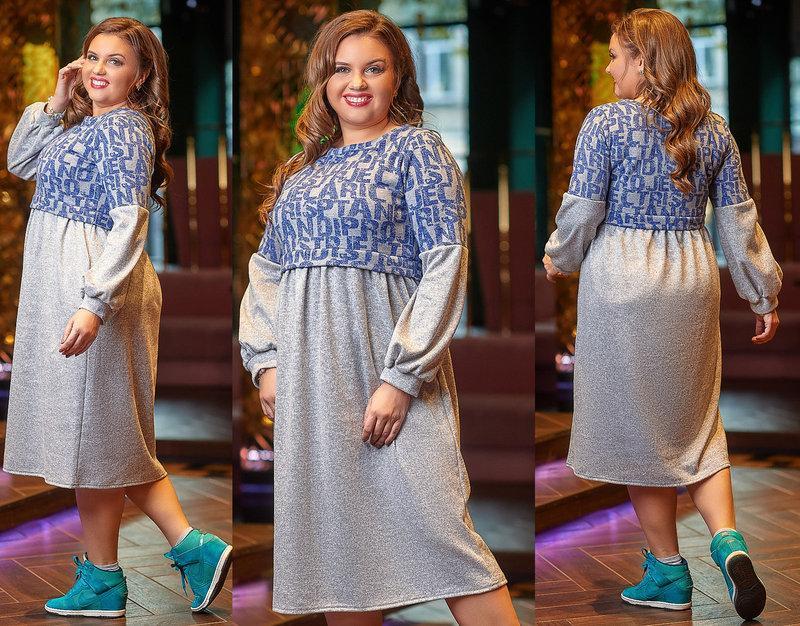 aba248d375a Женское тёплое стильное платье в больших размерах 3917