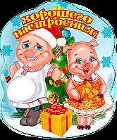 Магниты на Холодильник   Новый год  2019 Двухслойные