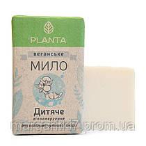 Гипоаллергенное детское мыло Planta льняное 100 г